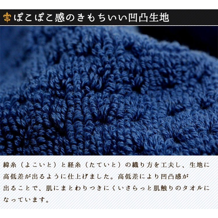 送料無料 バスタオル 同色4枚セット ファイブスクエア 約60×120cm まとめ買い towelmall 03