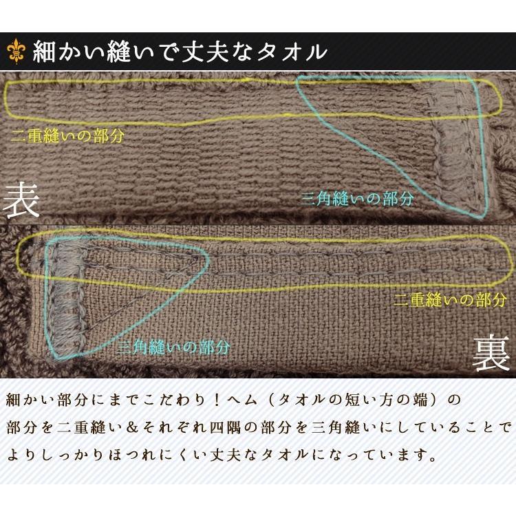 送料無料 バスタオル 同色4枚セット ファイブスクエア 約60×120cm まとめ買い towelmall 05