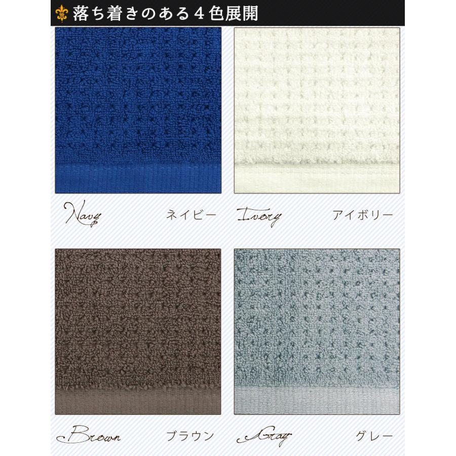 送料無料 バスタオル 同色4枚セット ファイブスクエア 約60×120cm まとめ買い towelmall 06