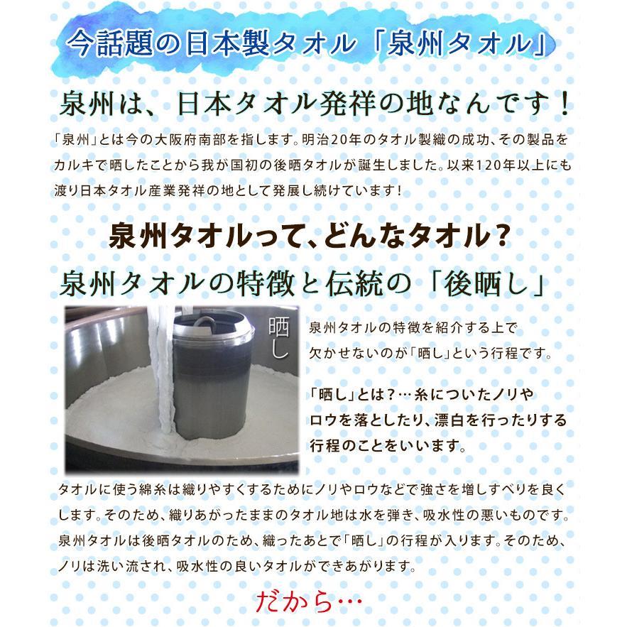 ハンドタオル4枚セット ゆうメール送料無料 日本製 泉州タオル おしぼり 約34×35cm 購入制限有り:1セットまで|towelmall|04