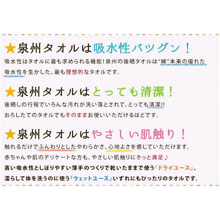 ハンドタオル4枚セット ゆうメール送料無料 日本製 泉州タオル おしぼり 約34×35cm 購入制限有り:1セットまで|towelmall|05