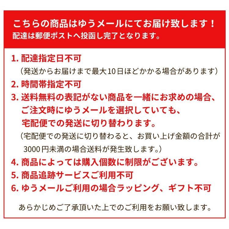 ハンドタオル4枚セット ゆうメール送料無料 日本製 泉州タオル おしぼり 約34×35cm 購入制限有り:1セットまで|towelmall|07