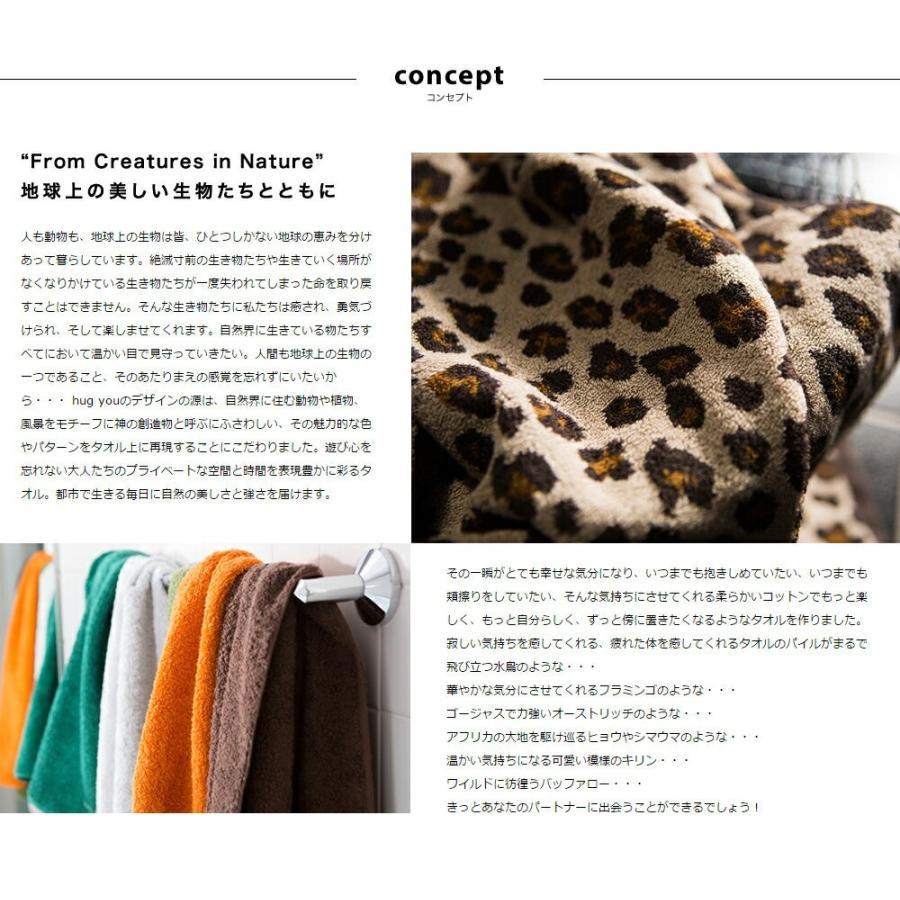 タオル ギフト ウォッシュタオル アニマル柄 3枚セット|towels-hug-you|07