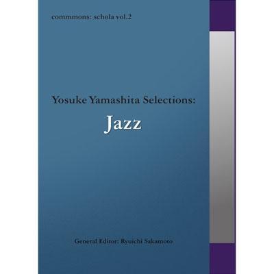 Various Artists commmons:schola vol.2 Yosuke Yamashita Selections:Jazz CD