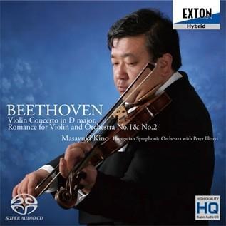 木野雅之 ベートーヴェン: ヴァイオリン協奏曲, ロマンス第1番, 第2番<限定盤> SACD Hybrid