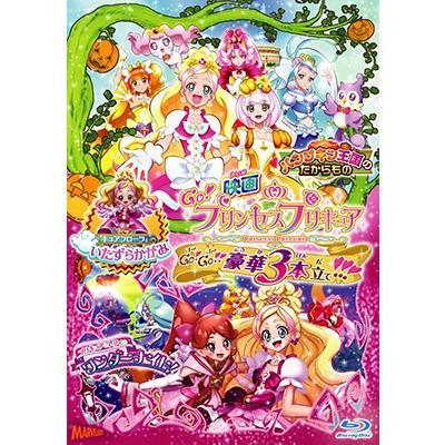映画Go!プリンセスプリキュアGo!Go!!豪華3本立て!!!Blu-ray特装版 Blu ...