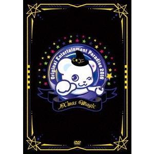 小野大輔 おれパラ Original Entertainment Paradise 2016 IX'mas Magic DVD