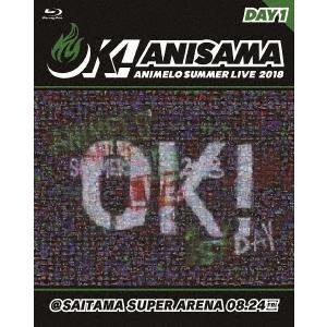 Various Artists Animelo Summer Live 2018 -OK!- 8.24 Blu-ray Disc