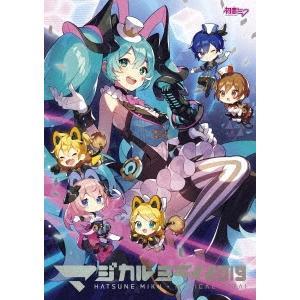 初音ミク HATSUNE MIKU マジカルミライ 2019 [2Blu-ray Disc+スペシャルブック+レプリカ銀テープカラビナストラップ] Blu-ray Disc