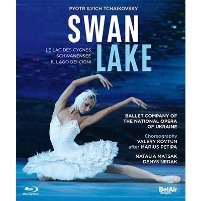 キエフ・バレエ団 チャイコフスキー: 「白鳥の湖」 Blu-ray Disc ...