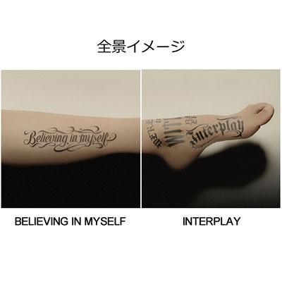 Believing in myself hyde