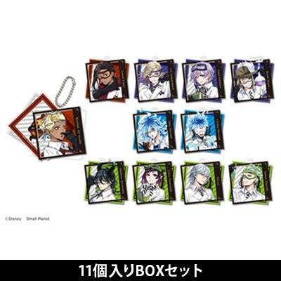 ディズニー ツイステッドワンダーランド トレーディングスライドキーホルダー Vol.2(11個入りBOX) Accessories