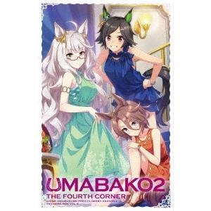『ウマ箱2』第4コーナー(アニメ「ウマ娘 プリティーダービー Season 2」トレーナーズBOX) Blu-ray Disc