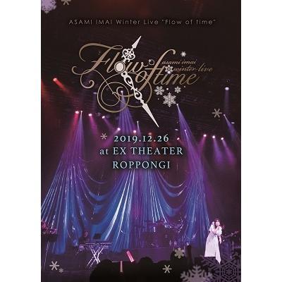 今井麻美 今井麻美 Winter Live「Flow of time」 - 2019.12.26 at EX THEATER ROPPONGI - Blu-ray Disc ※特典あり