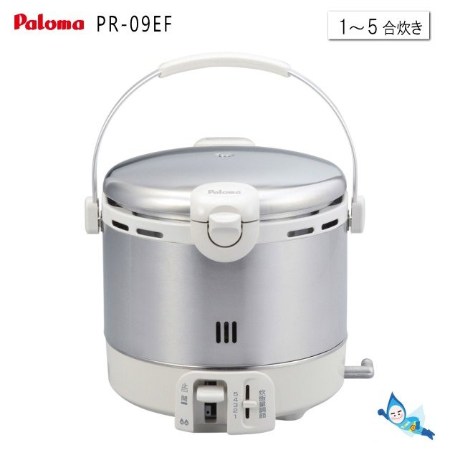人気アイテム パロマ ガス 炊飯器 (1〜5合炊き) PR-09EF (プロパンガス用), ソウマシ 5112d678