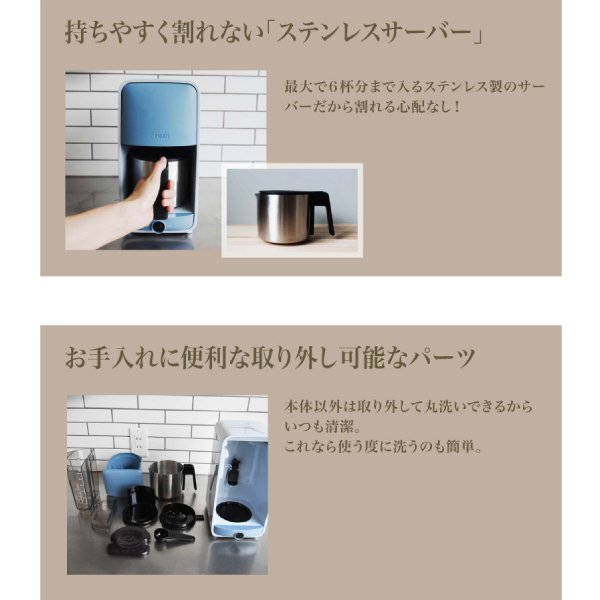 ADC-A060(TD) コーヒーメーカー タイガー ドリップタイプ ステンレスサーバー 6杯分 保温 おしゃれ タイガー魔法瓶 TIGER ダークブラウン ADC-A060-TD|townmallneo|06