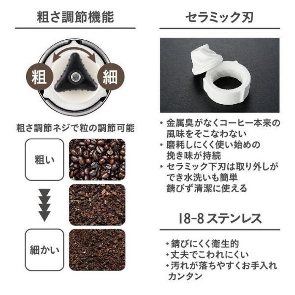 UW-3501 コーヒーミル 手動 アウトドア キャンプ用品 キャプテンスタッグ パール金属 CAPTAIN STAG 18-8ステンレスハンディーコーヒーミルS 日本製|townmallneo|02
