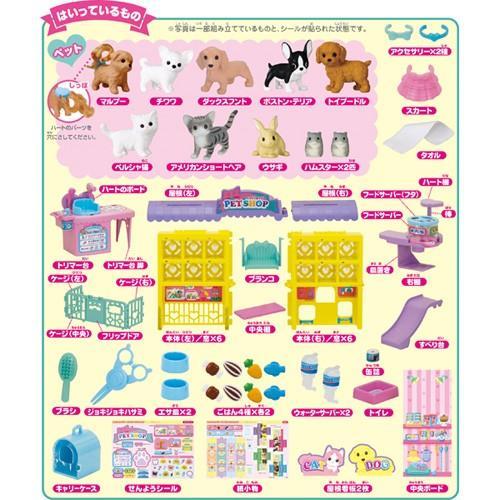 リカちゃん わんにゃんトリマー にぎやかペットショップ|toy-manoa|05