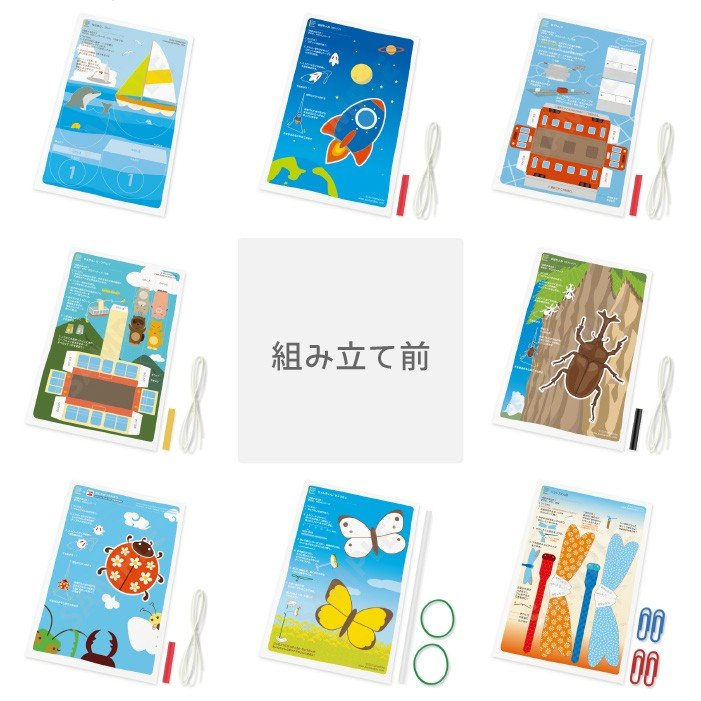 のりもの&こんちゅうセット|toy-spice|02