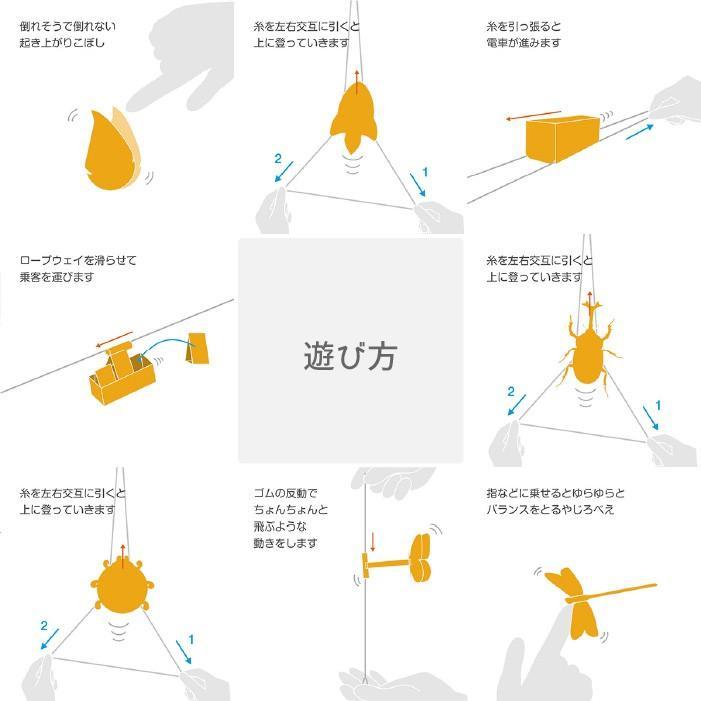 のりもの&こんちゅうセット|toy-spice|03