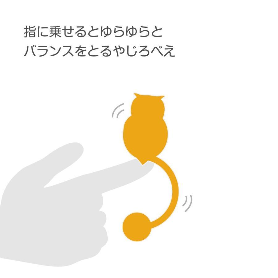 ゆびのりフクロウ|toy-spice|03