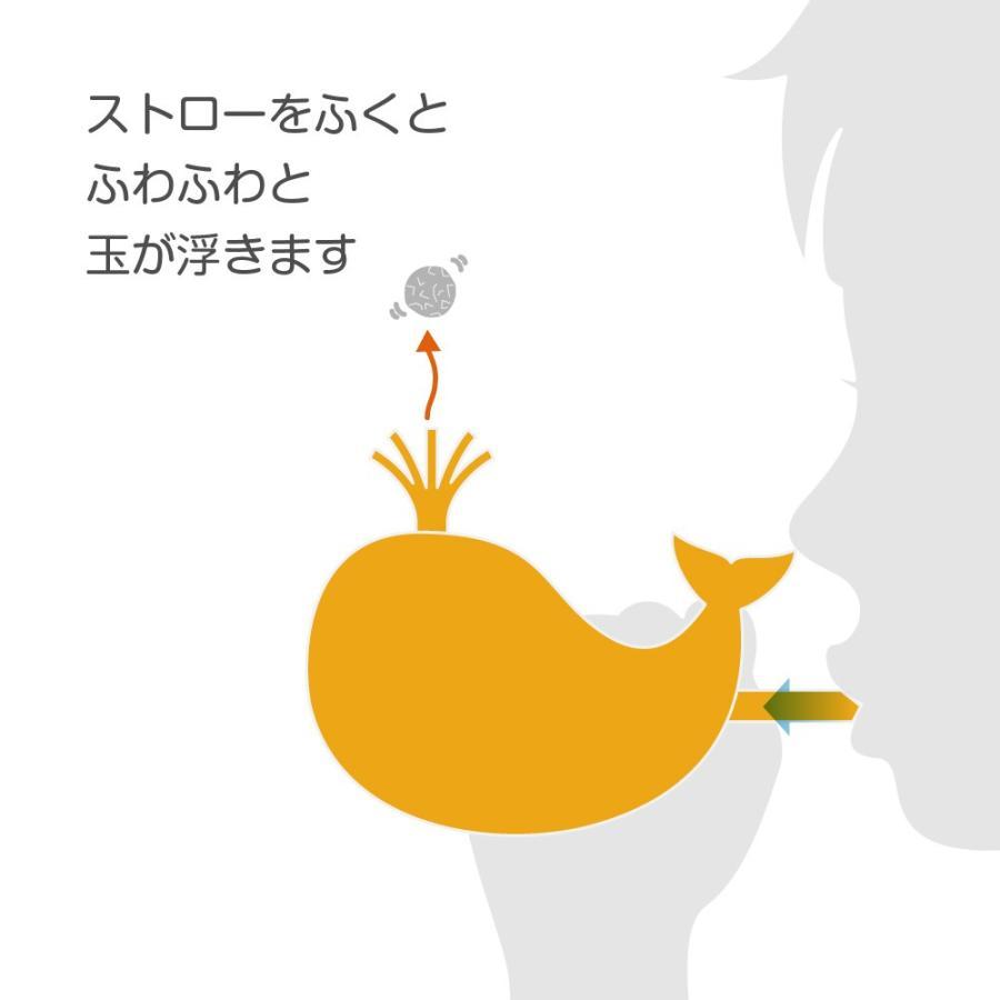 ふわふわ、くじら|toy-spice|03