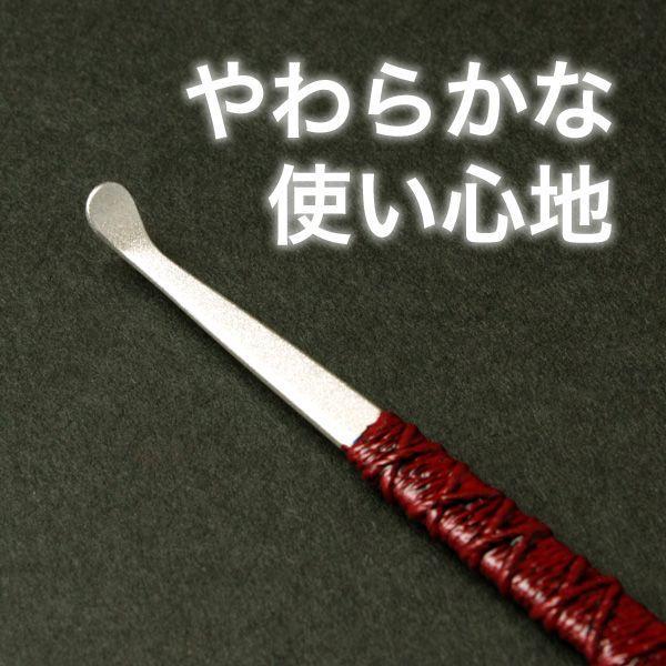 しろがね屋裕翠 銀と漆塗りの耳かき  父の日のプレゼントに!送料無料  toyama-ya 03