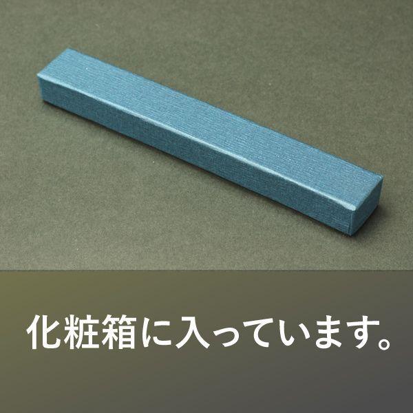 しろがね屋裕翠 銀と漆塗りの耳かき  父の日のプレゼントに!送料無料  toyama-ya 04