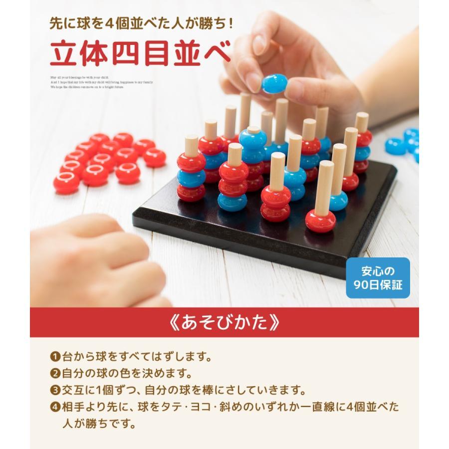 TOYARTs 立体四目並べ 3D Four Eyed RED-BLUE Game toyarts 03