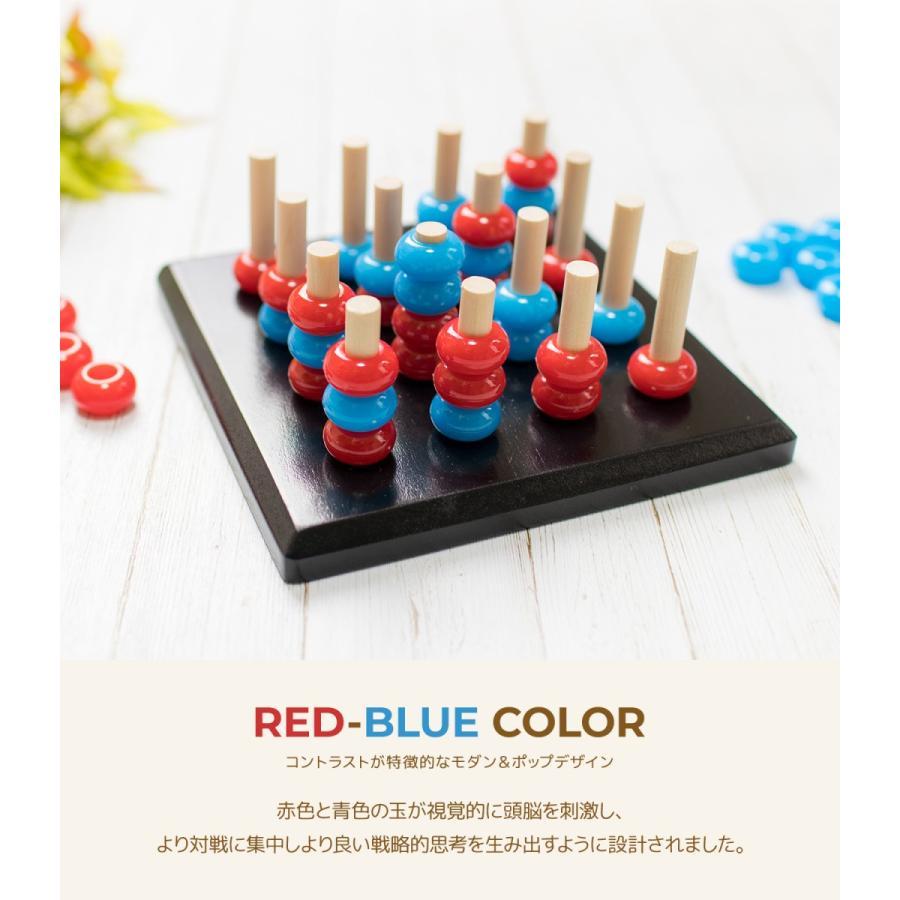 TOYARTs 立体四目並べ 3D Four Eyed RED-BLUE Game toyarts 06
