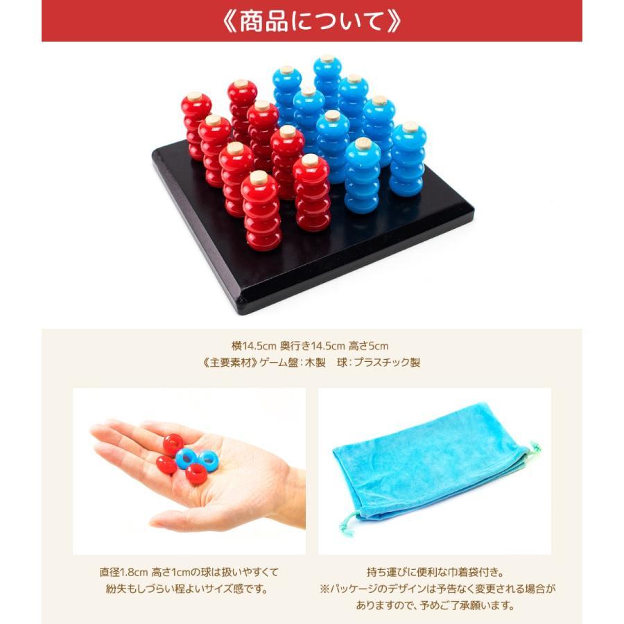 TOYARTs 立体四目並べ 3D Four Eyed RED-BLUE Game toyarts 07