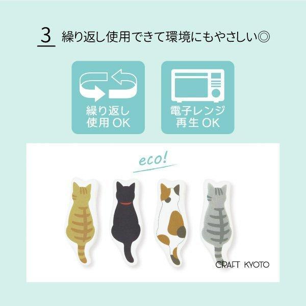 乾燥剤 SARALICA サラリカ 調味料用 シリカゲル 1袋4種入 2個セット|toyocase-store|07