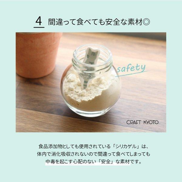 乾燥剤 SARALICA サラリカ 調味料用 シリカゲル 1袋4種入 2個セット|toyocase-store|08