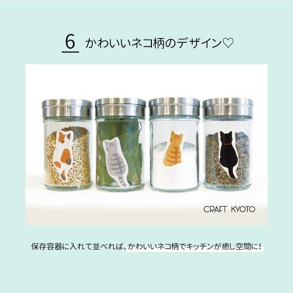 乾燥剤 SARALICA サラリカ 調味料用 シリカゲル 1袋4種入 2個セット|toyocase-store|10