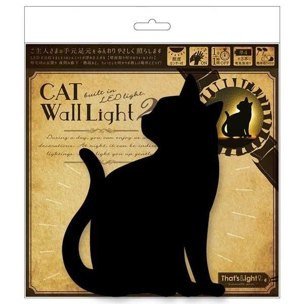 ウォールライト フットライト LEDライト 音感照度センサー 電池式 ネコ キャットウォールライト2 ちら見|toyocase-store|04