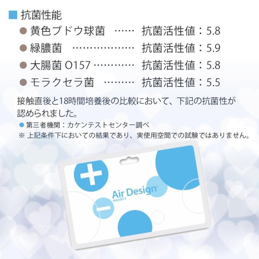 エアデザインカード Air Design Card 花粉症対策 ウィルス PM2.5 クラスターイオン+遠赤外線発生カード クリックポストのみ対応|toyokohan|06