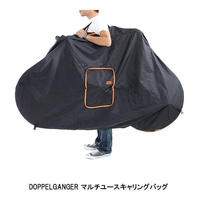 DOPPELGANGER(ドッペルギャンガー) DCB168-BK マルチユースキャリングバッグ(輪行袋) 店頭受取送料無料 全国一律送料¥520-|toyorin