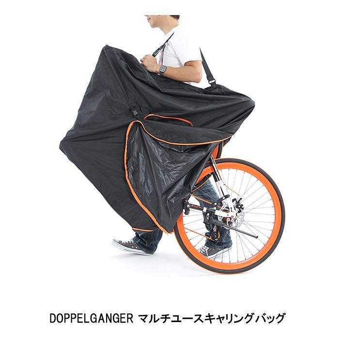 DOPPELGANGER(ドッペルギャンガー) DCB168-BK マルチユースキャリングバッグ(輪行袋) 店頭受取送料無料 全国一律送料¥520-|toyorin|02