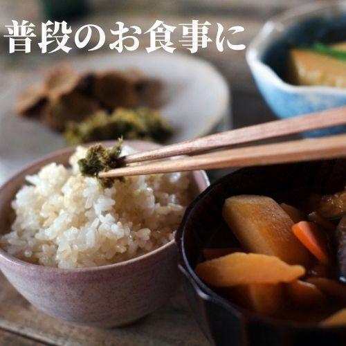 精米済 10kg 茨城県産コシヒカリ 寿米流(すまいる)|toyosakiya|02