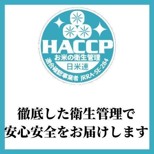 精米済 10kg 茨城県産コシヒカリ 寿米流(すまいる)|toyosakiya|13