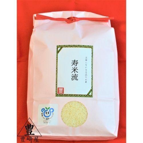 精米済 10kg 茨城県産コシヒカリ 寿米流(すまいる)|toyosakiya|08
