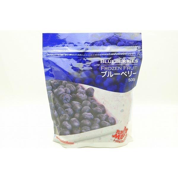 ブルーベリー 冷凍ブルーベリー 1kg 500g×2パック 冷凍フルーツ ヨナナス|toyosushijou|06