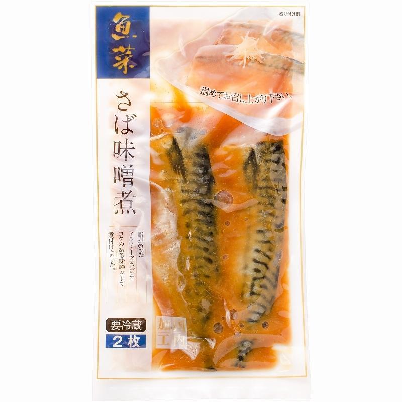煮魚セット 魚菜パックセット×3 合計15パック 銀鮭塩焼 さば塩焼 さば味噌煮 さば煮付け かれい煮付け 焼き魚 塩焼き 煮付け 切り身 煮魚|toyosushijou|14