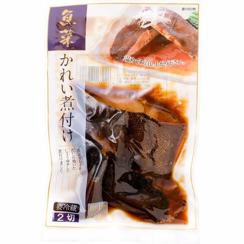 煮魚セット 魚菜パックセット×3 合計15パック 銀鮭塩焼 さば塩焼 さば味噌煮 さば煮付け かれい煮付け 焼き魚 塩焼き 煮付け 切り身 煮魚|toyosushijou|16