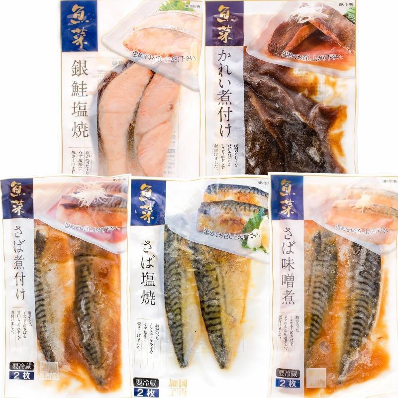 煮魚セット 魚菜パックセット×3 合計15パック 銀鮭塩焼 さば塩焼 さば味噌煮 さば煮付け かれい煮付け 焼き魚 塩焼き 煮付け 切り身 煮魚|toyosushijou|17