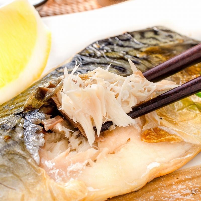 煮魚セット 魚菜パックセット×3 合計15パック 銀鮭塩焼 さば塩焼 さば味噌煮 さば煮付け かれい煮付け 焼き魚 塩焼き 煮付け 切り身 煮魚|toyosushijou|05