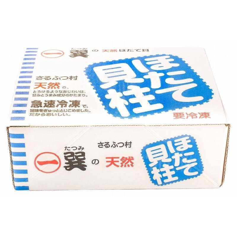 ほたて お刺身用 ホタテ 5s サイズ 500g  ほたて ホタテ 帆立 貝柱 玉冷|toyosushijou|21