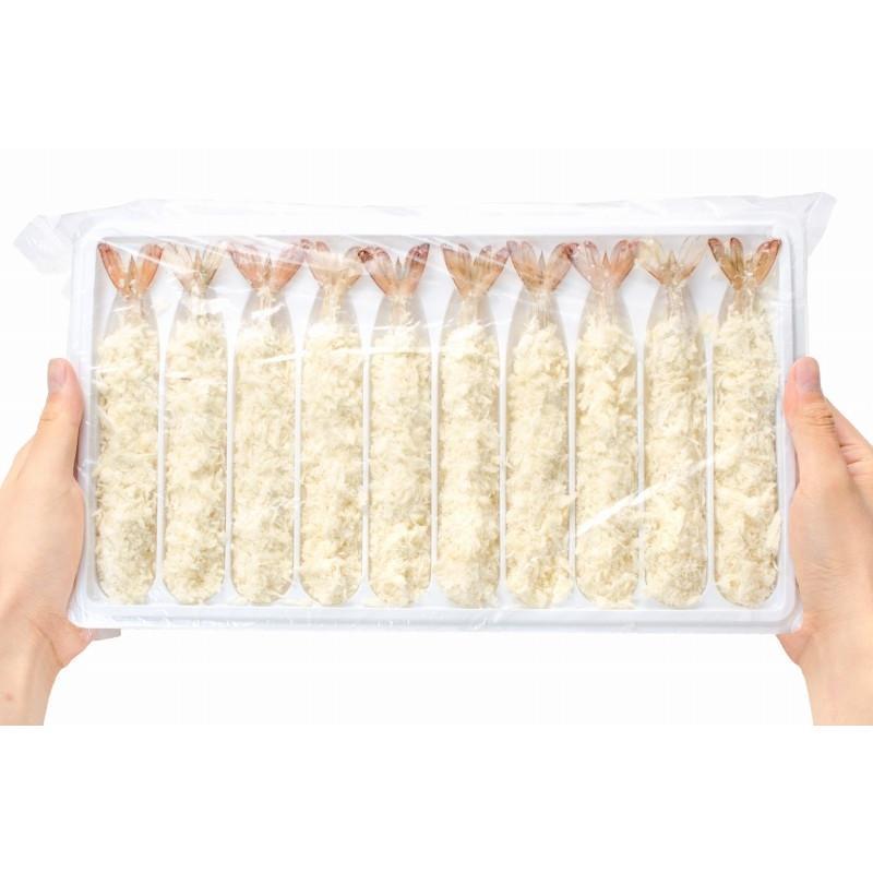エビフライ ジャンボエビフライ 海老フライ 特大 業務用 冷凍エビフライ(業務用10尾×2パック 合計1kg)(えび エビ 海老) toyosushijou 15