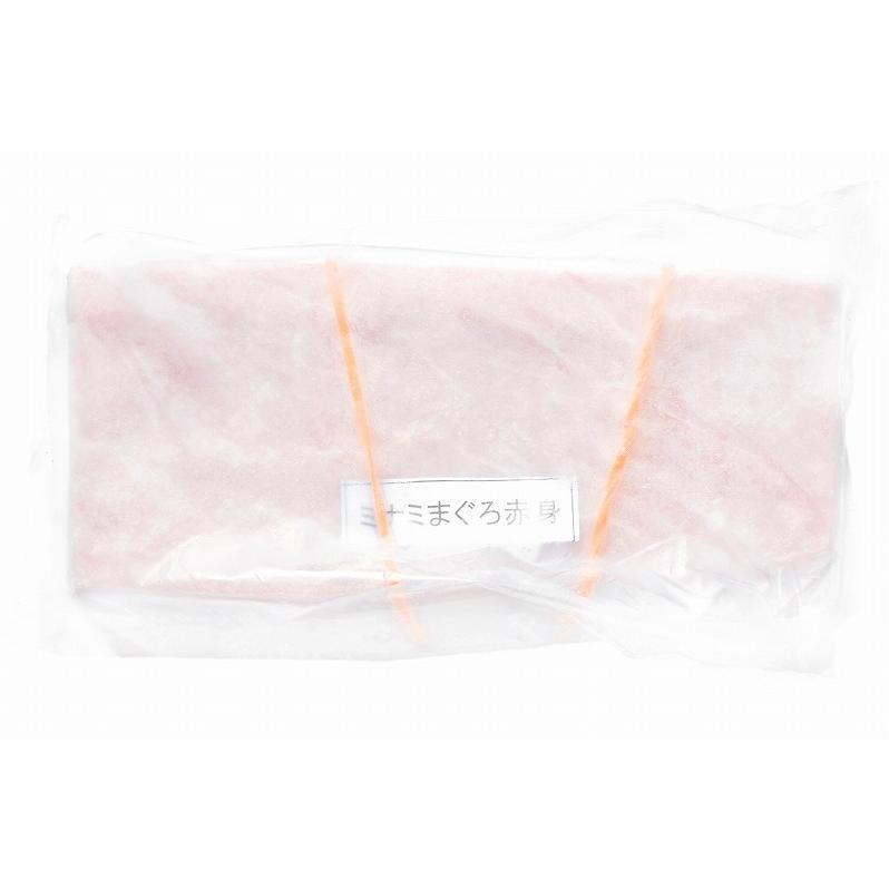 (マグロ まぐろ 鮪) 本まぐろ&ミナミマグロ 赤身 各200gセット (本マグロ 本鮪 刺身)|toyosushijou|21