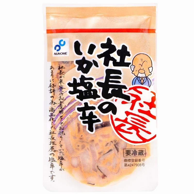 社長のいか塩辛 130g×3パック (イカ いか 塩辛 イカ塩辛)|toyosushijou|09